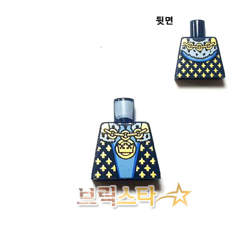 레고 부품 피규어 상체 캐슬 왕 다크 블루 Dark Blue Torso Castle Fantasy Era with Gold Chain, Medallion and Gold Detail Pattern